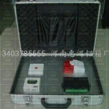 供应智能卡铝合金工具箱仪器箱