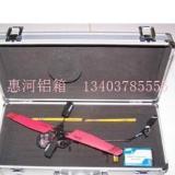 供应超小型铝合金工具箱