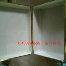 供应开封有订做电力通讯设备的箱子么/河南惠河铝箱厂图片