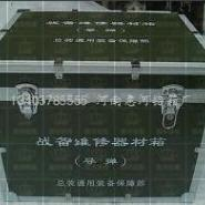 供应订做扫描仪器箱发货快河南惠河铝箱厂