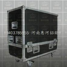 供应国家标准机柜铝箱U箱/河南开封厂家直销批发