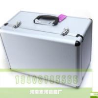 实用防盗手机盒文件箱办公收纳箱