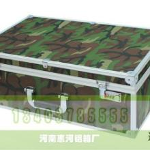 供应开封厂家订做各种专用铝合金箱系列产品批发