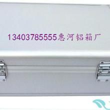 供应优质铝拉杆箱抗震箱地震仪器箱/河南郑州