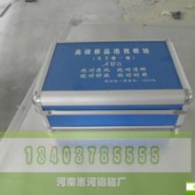 供应河南郑州订做五金工具包装铝箱时尚流行实用