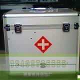 供应铝合金制作医药箱
