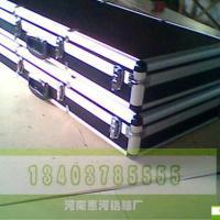 定做乐器箱的厂家 河南惠河铝箱厂
