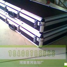 定做乐器箱的厂家 河南惠河铝箱厂可根据客户要求定做各种规格和款式乐器箱质量保证批发