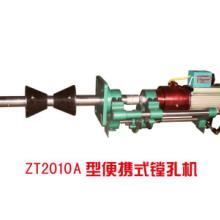 供应工程机械镗孔机-工程机械移动式镗孔机