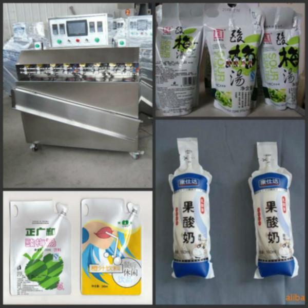 供应独创最新型日本豆腐成型灌装机