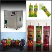 供应用于饮料乳品灌装的自立袋包装机自立袋封口机