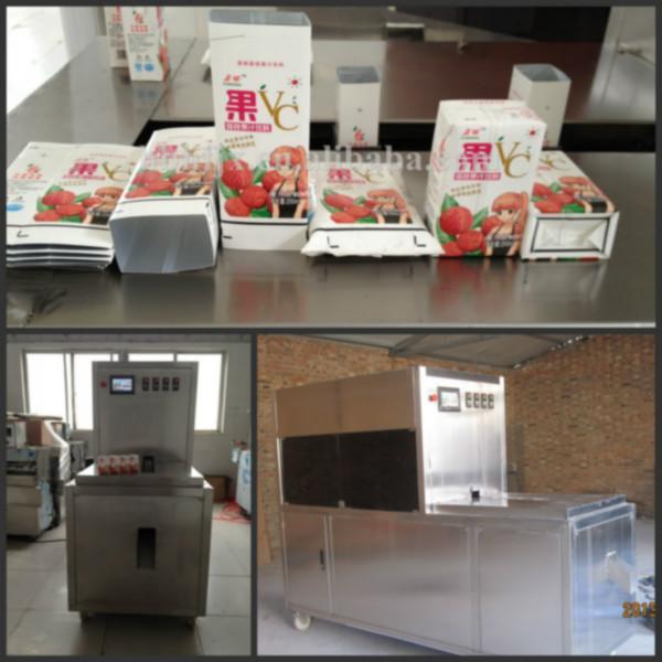 供应质优价廉小自动利乐砖形包装机纸塑铝纸盒包装机