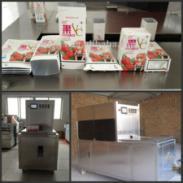 供应广东省新型砖型纸盒牛奶灌装机,新型砖型纸盒牛奶灌装机广州价格低