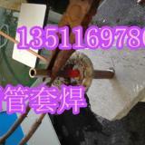 供应金刚石焊接用什么设备高频焊接机