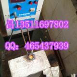 供应出售高频焊机