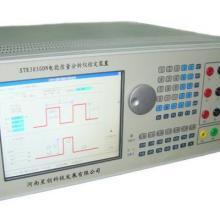 供应电能质量监测系统检定装置批发