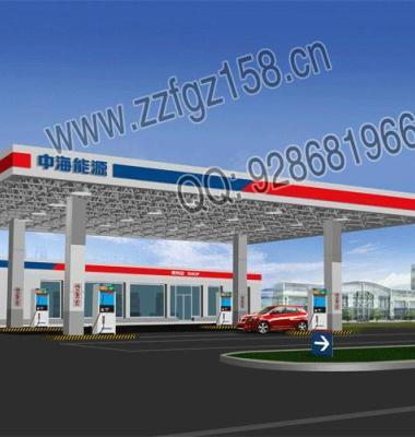 加油站标识图片/加油站标识样板图 (2)