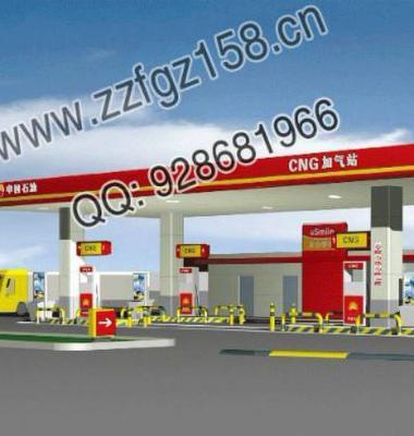 加油站标识图片/加油站标识样板图 (1)