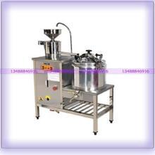 供应豆浆机压力豆浆机商用豆奶机高压锅豆浆机电脑版豆浆机批发