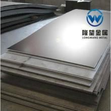 供应314耐高温不锈钢///314不锈钢板///314不锈钢管批发