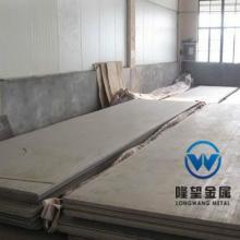 供应309S不锈钢/上海隆望金属制品/13361832433小唐