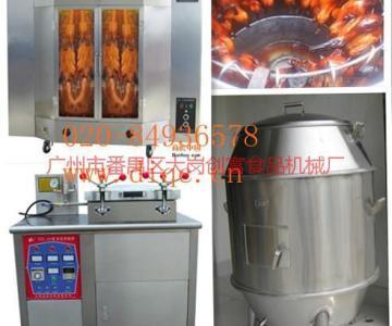 生产炸鸭炉,京式压力炸鸭炉,木炭烤鸭炉 燃气烤鸭炉(免费赠技术)图片