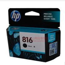 供应回收惠普原装816墨盒,回收惠普原装816墨盒价格批发