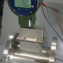 广西温压补气体涡轮流量计RS48 广西RS48涡轮流量计批发