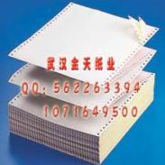 供应合肥241多层电脑打印纸生产价格电脑打印纸报价定制