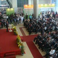供应2014越南电线电缆及通信器材展览会