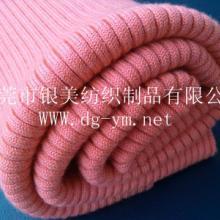 供应用于用于茄克衫|棉衣|羽绒服的袖口罗纹