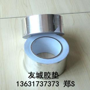 单/双导铝箔胶带-铝箔双面带胶图片