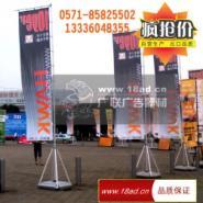 杭州广告注水旗杆注水刀道旗支架图片