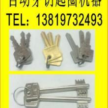 供应钥匙锁圈机 广东钥匙锁圈供应厂家 钥匙锁圈机批发商