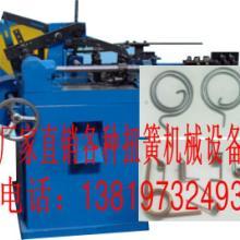 供应扭簧机械 温州扭簧机械厂家 温州扭簧机械价格批发