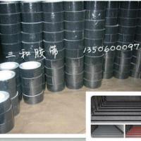 黑色铝箔砂面防滑胶带止滑带楼梯