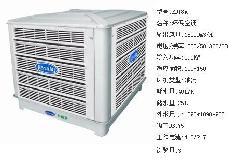 科瑞莱工业/商业降温制冷空调图片