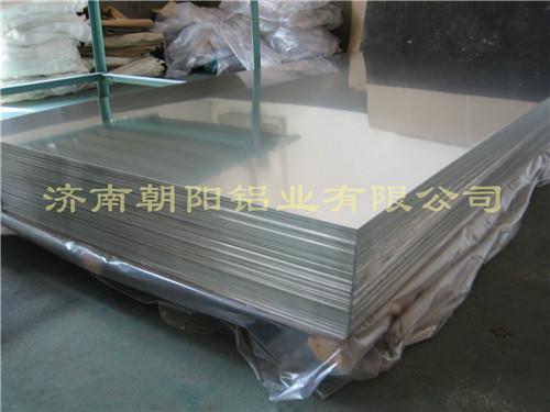 供应20mm厚度铝板