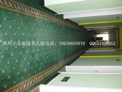 供应中牟酒店工程地毯新郑地毯厂家