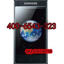 供应三星B9388双卡双待手机