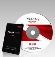 中国连环画数字全媒体图片
