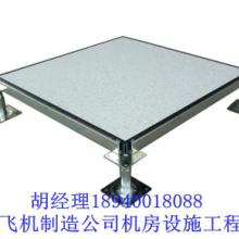 供应陶瓷防静电地板厂家电话-陶瓷防静电地板厂家报价