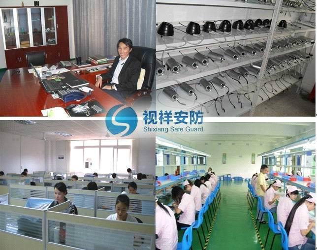 上海视祥安防科技有限公司