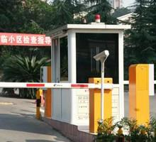 上海道闸安装施工电话︳上海道闸安装施工供货商︳上海道闸安装施工厂家图片