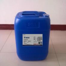供应聚氨酯注浆液环保型聚氨酯防水灌浆料批发