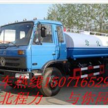供应江苏扬州东风3吨洒水车经销商总代图片