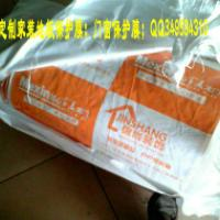 供应pb管的包装皮哪印的最好?家装地砖保护膜彩印哪做的最好?