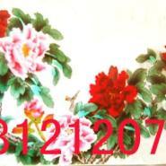 国画工笔牡丹办公室侍会议室挂画图片