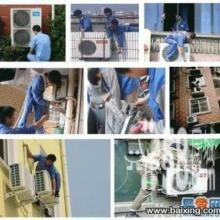 供应上海徐汇区陕西南路空调维修不制冷54070938空调加液图片