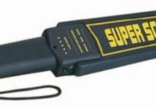 供应高考考场手持金属探测器安检